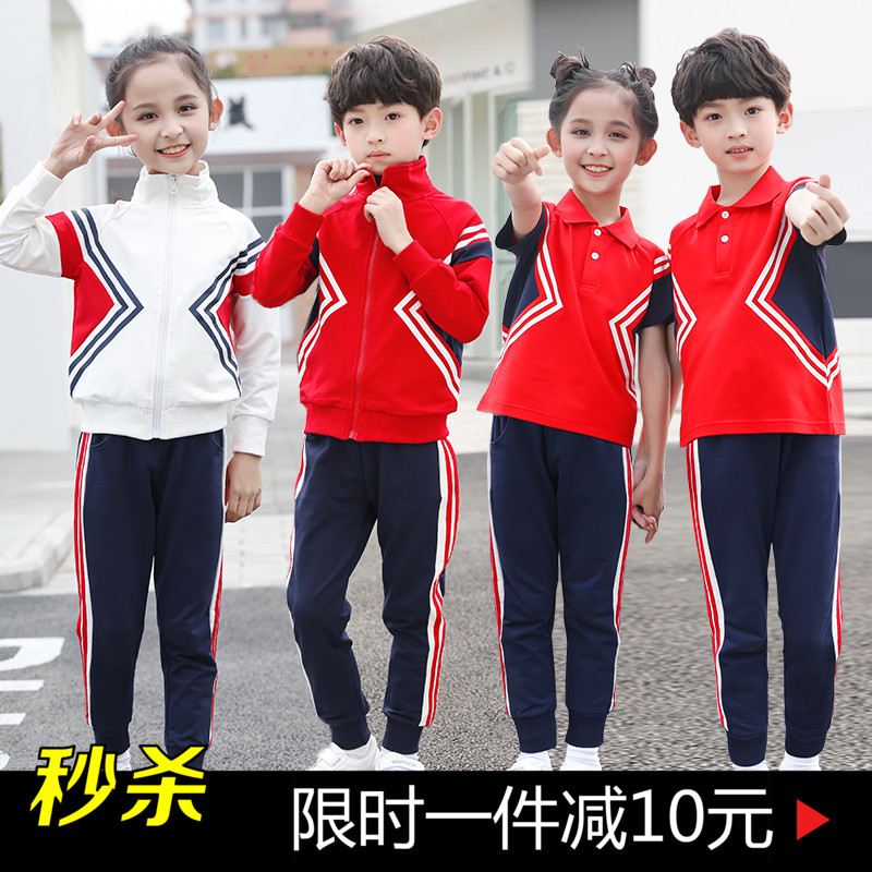 Spring and summer cotton parent-child games set primary school uniform sportswear kindergarten uniform class uniform three or four piece set