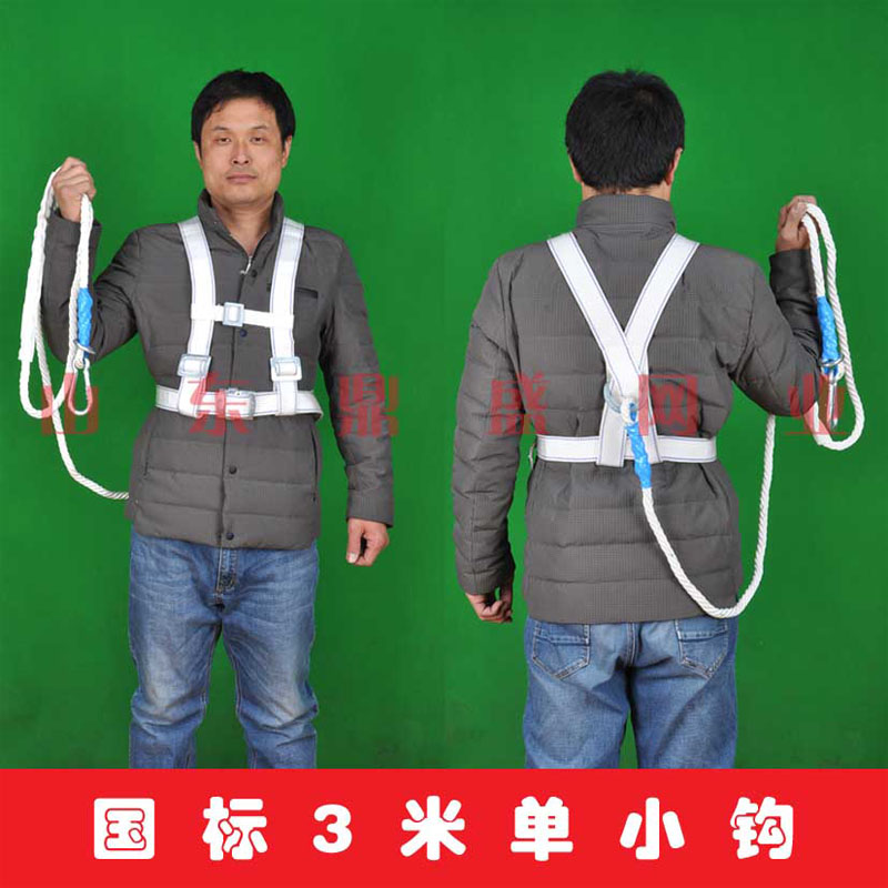 Safety belt European national standard whole body five point aerial work scaffolder electrician outdoor construction double back safety belt