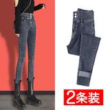 高腰加绒牛仔裤女2021年新款秋冬修身显瘦显高弹力紧身铅笔小脚裤