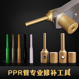 PPR水管管道修补工具 PE补漏神器补孔热熔器熔接模头PERT维修胶棒图片