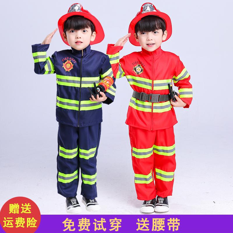 幼稚園のコスプレは子供の消防士服と誕生日プレゼントの子供のシミュレーションをします。
