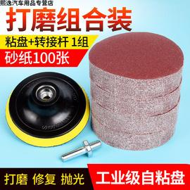 自粘盘植绒砂纸片吸盘手电钻木工打磨抛光机粘盘背绒片托盘角磨