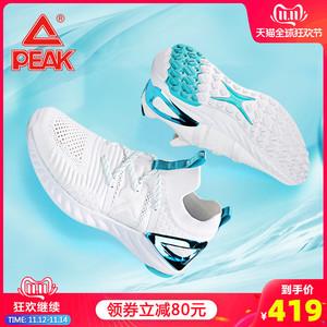 匹克态极1.0PLUS运动跑鞋男鞋2019年新款太极透气男女情侣休闲鞋