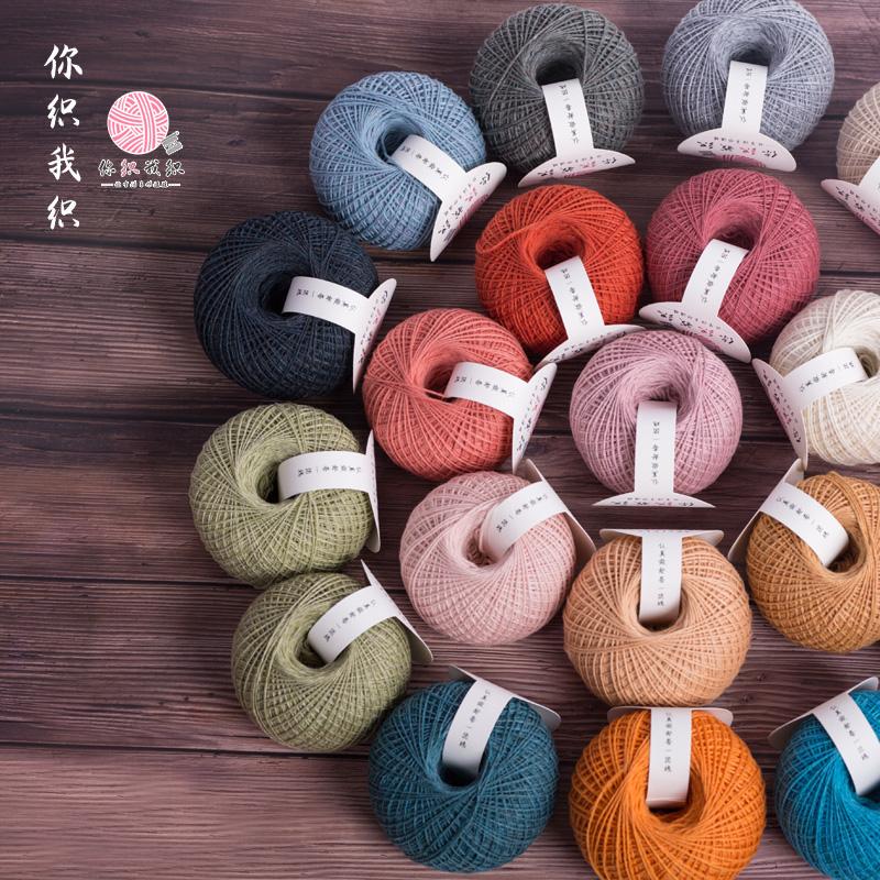 Пряжа / нити для вязания Артикул 600579767760