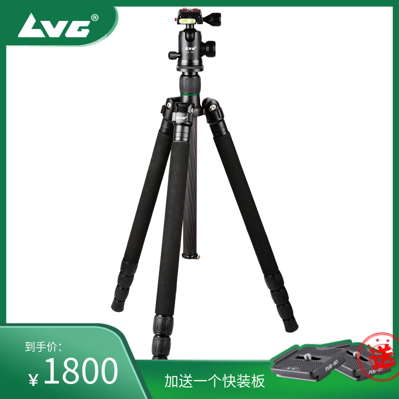 LVG t-324c + sk450 Carbon Fiber Tripod pan tilt suit 32mm large pipe diameter SLR