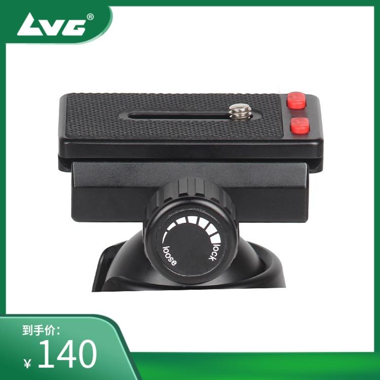 LVG SLR tripod quick mount sk450 / sk350 / sg350 quick mount