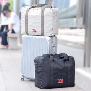 手提旅行包女大容量收纳袋折叠包男轻便可套拉杆箱短途待产行李包