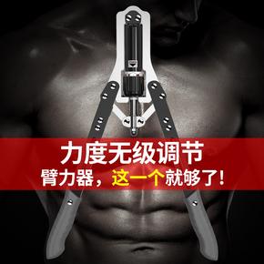 Тренажёр для мышц груди,  Мышца палка били мужской 10kg~150 кг регулируемые гидравлическое давление практика рука мышца фитнес устройство лесоматериалы грудь мышца обучение, цена 1344 руб