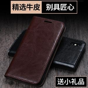 金立M2017手机壳M7翻盖金立M6复古M6plus保护套M6Splus真皮F6商务F5/F5L软gn8003多功能gn8002s中国风硅胶