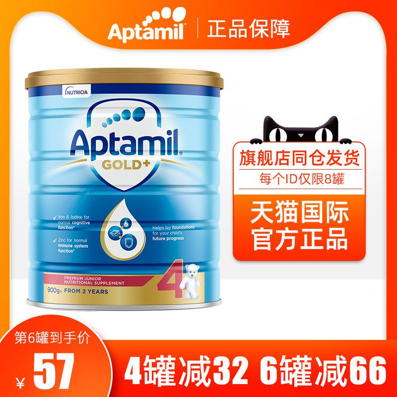 澳洲原装进口爱他美4段Aptamil幼儿配方奶粉金装24个月以上900g