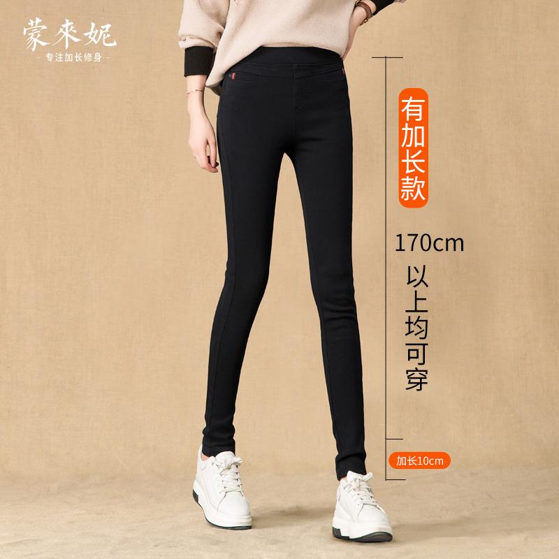 黑色加长打底裤女春秋薄款外穿弹力女裤高个子紧身高腰小脚九分裤
