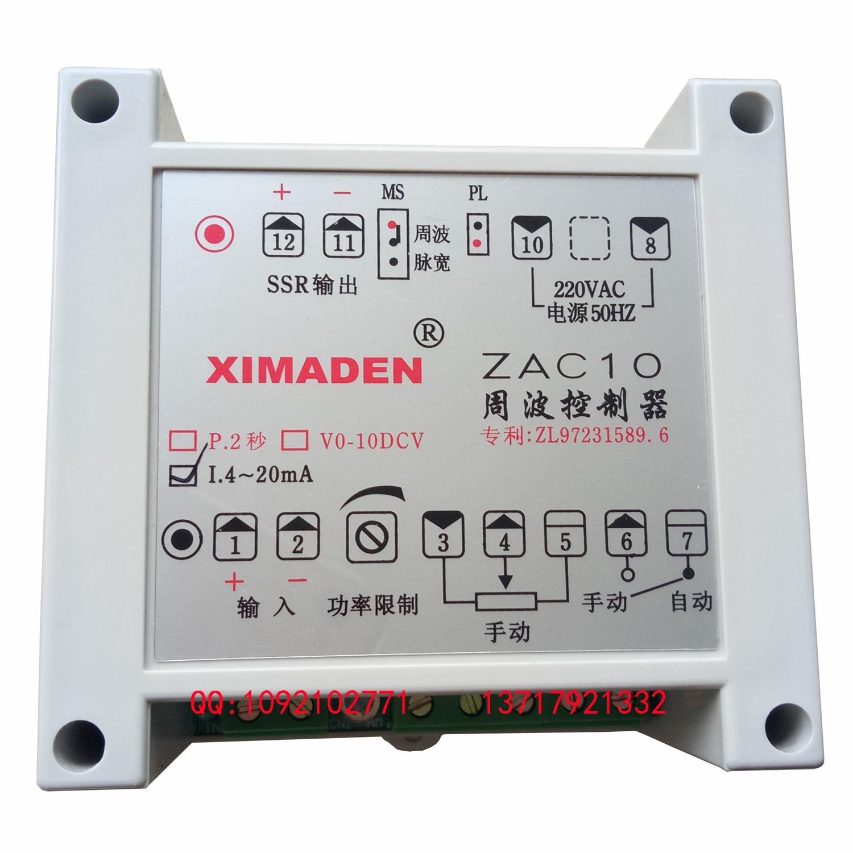Качественная оригинальная продукция надеяться человек дейтон XIMADEN золото человек дейтон неделю волна контролер ZAC10-I,ZAC10-P,ZAC10-V