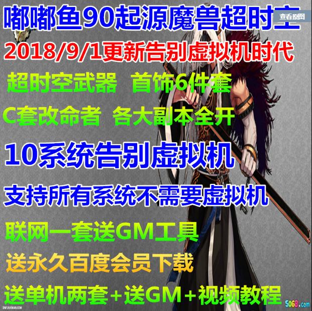 Dnf2018 single 95 original version of Taiwan clothing super time single machine underground city one click image end sent to GM
