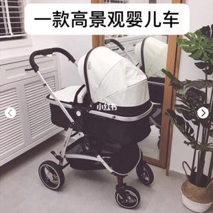 婴儿推车可坐躺双向轻便折叠简易超轻高景观新生宝宝儿童bb手推车