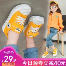 【伊丽酷旗舰店】新款儿童帆布鞋
