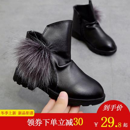 女童靴子短靴2018秋冬季中大童鞋公主鞋棉靴马丁靴单靴儿童鞋女