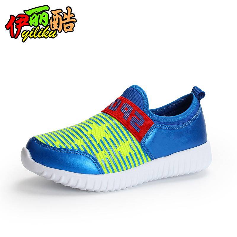 伊麗酷童鞋男童鞋女童鞋子2016春秋款防滑 鞋跑步鞋兒童 鞋