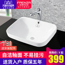 Farnsa Stage basin Ceramic Art basin wash wash basin wash face semi-embedded Taichung Basin FP4698 96