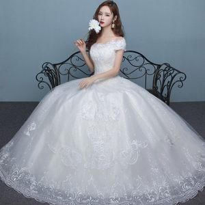 2017新款韩版一字肩婚纱修身短袖大码新娘婚纱礼服齐地蓬蓬裙秋冬