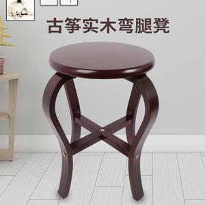 古筝圆凳古筝凳子弯曲凳腿古琴凳古筝凳可拆卸适用范围广多地包邮