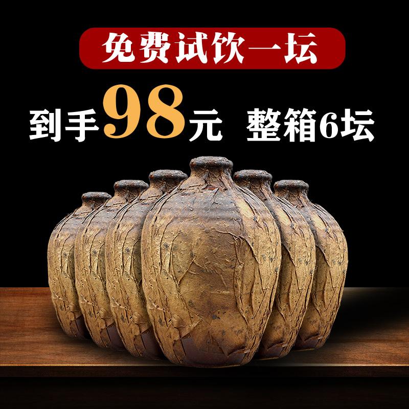 贵州洞藏陈年封坛坤沙酱香型粮食酒