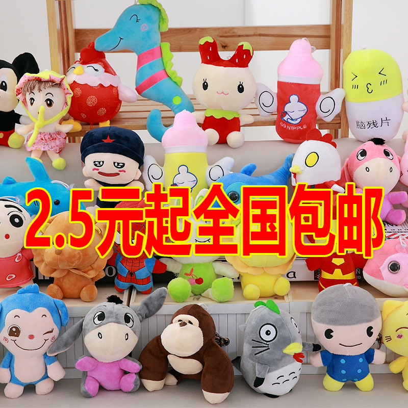 Куклы / Барби Артикул 574586166127