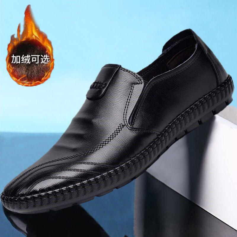 皮鞋2019男休闲男鞋秋冬季PU软面皮豆豆鞋英伦懒人鞋驾车社会男鞋