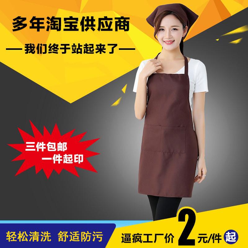 広告防油水エプロンは個性的に注文して字を印刷してLOGOエプロンを印刷して贈り物の台所の美容の仕事のエプロンを促進します。