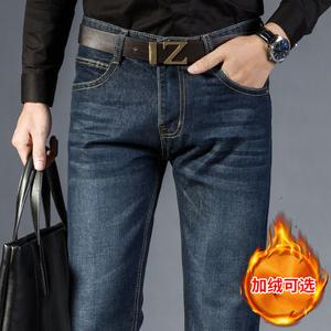 秋冬款牛仔裤男宽松直筒男裤加绒加厚男士修身冬季商务休闲长裤子