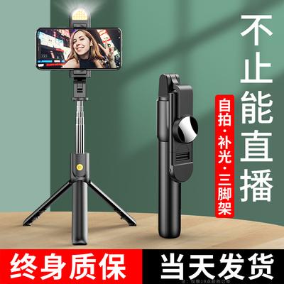 旅游自拍杆适用华为手机专用苹果vivo直播支架三脚架一体式通用蓝牙抖音拍照神器柏自照伸缩手持防抖稳定器型