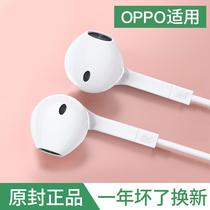 原装正品耳机适用oppo手机r17oppor15r11r9s入耳式k3k5原配原厂a5a11a9通用plus女生正版reno耳塞通用有线