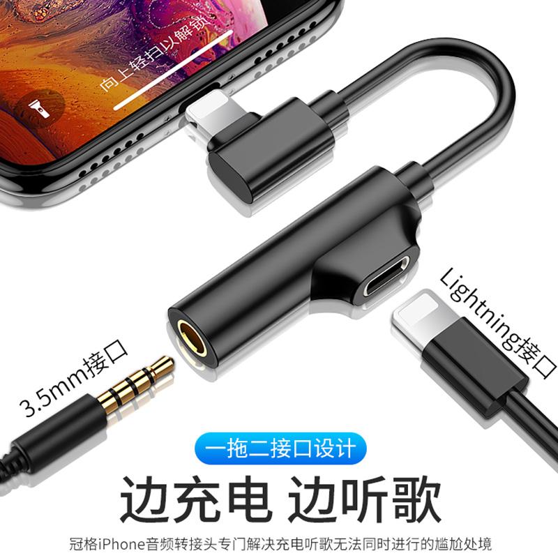 苹果x耳机转接头iphone7/8/Xs Max/x/xr转接线plus二合一充电听歌xs转换器线i7七八7p/8p正品音频3.5mm分线器
