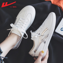 Huili 2019 New Autumn Shoes Ins Baitie Small White Shoes Female Autumn Tide Shoes Autumn Leisure Sports Board Shoes Single Shoes