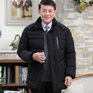 爸爸冬装外套男士加厚父亲中老年