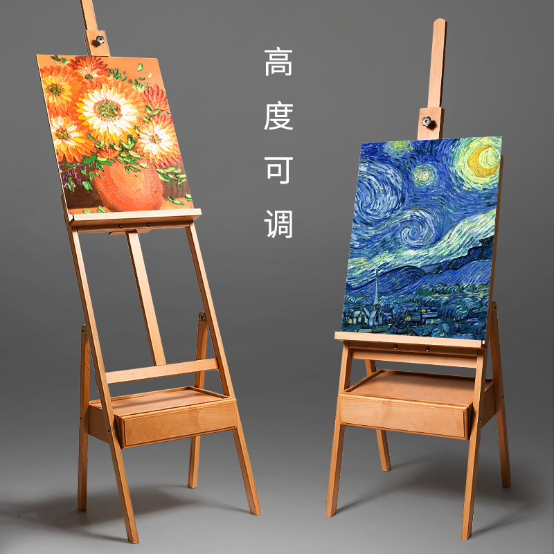 Beech easel, drawing board, bracket drawing tool set, full set of oil painting with drawers, professional children's painting, 4K solid wood, art student's necessities, special watercolor art