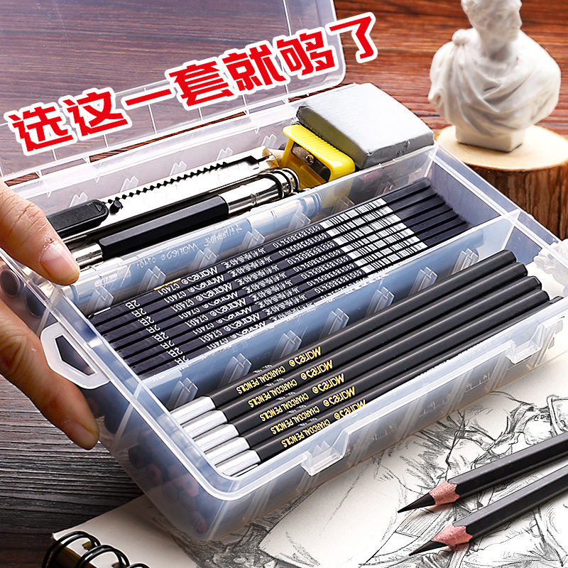 タオバオ仕入れ代行-ibuy99 美术用品 马利牌铅笔素描工具套装初学者入门基础炭笔全套学生用2bH美术生用品4b绘画专业专用画画速写画笔8b…