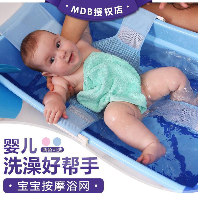 Сша MDB младенец младенец ванна чистая ребенок купаться чистый новорожденных ванна мат массаж купаться полка ванна кровать
