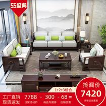 組合客廳實木家具123新中式實木沙發仿真皮軟包坐墊紫金檀木沙發