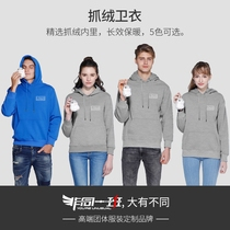Round collar Clothing custom long-sleeved jacket work class team print logo games classmate Party DIY custom-made