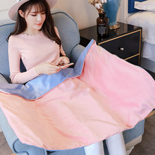 Radiation protection suit maternity dress blanket double-layer anti-film blanket autumn and winter washable blanket four seasons computer mobile phone pregnancy