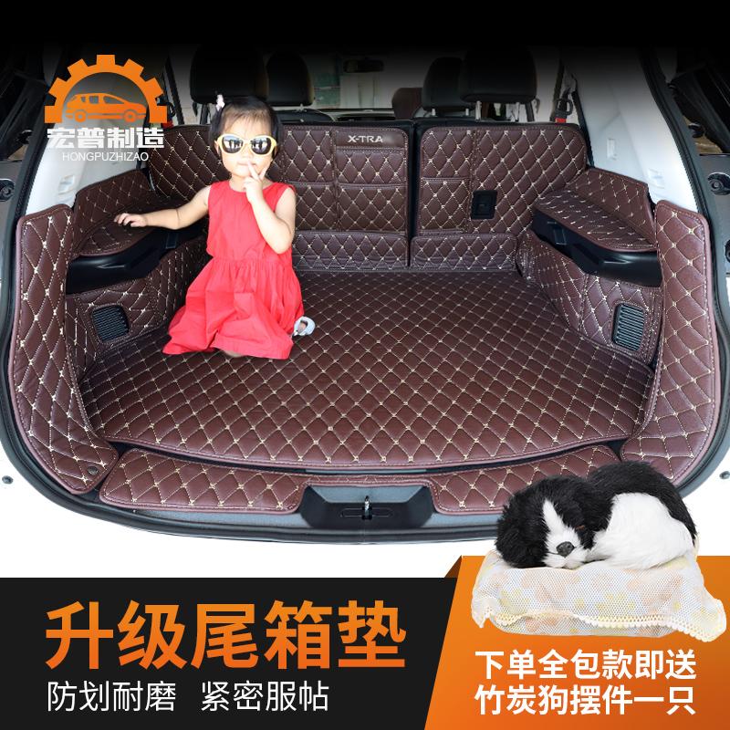 适用于19款日产新奇骏后备箱垫尾箱垫全包围奇骏汽车用品改装装饰