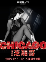 The musical  Chicago.》