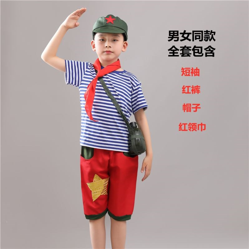 Green costumes childrens fashion props children adult boys summer student program singing role play