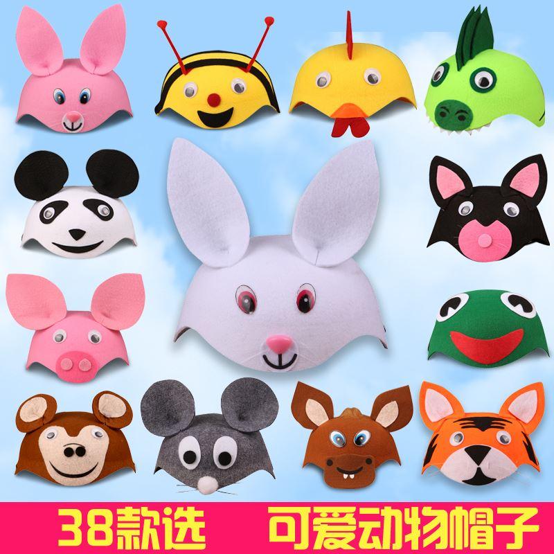 婴儿头套可爱儿童毛绒表演道具卡通帽子动物头饰幼儿园角色扮演