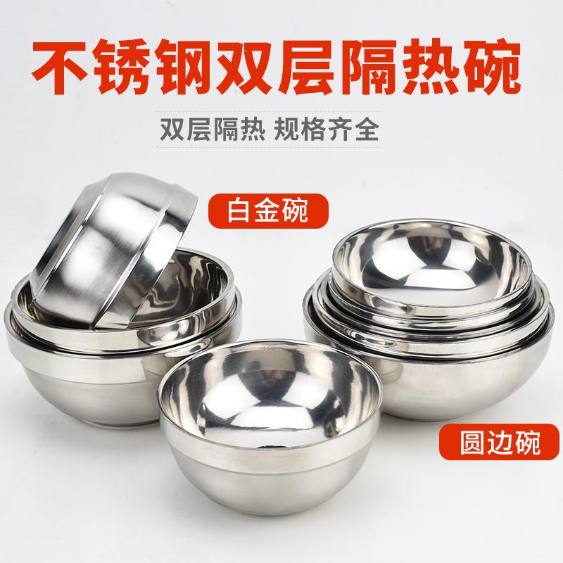 不鏽鋼碗防燙碗不鏽鋼泡麵碗不鏽鋼雙層碗隔熱碗防摔飯碗防燙湯盆
