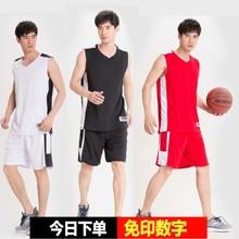 无袖篮球服套装球衣篮球男篮球服定制跑步运动服短裤速干吸汗夏季