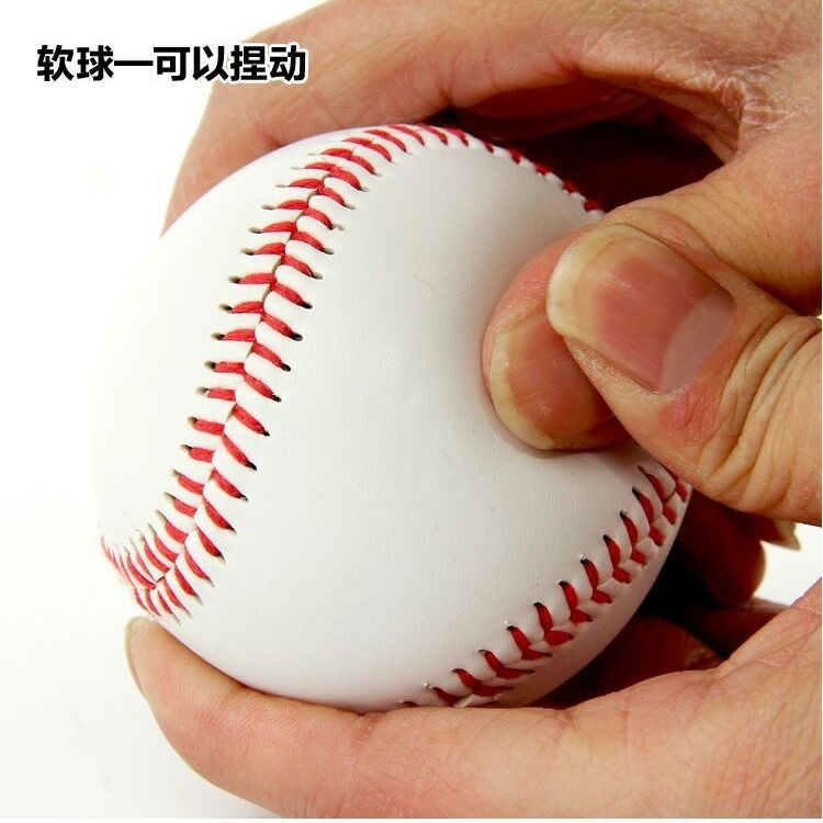 No.9 standard baseball, solid hard baseball, soft softball for primary and secondary school students' practice, training, examination and competition