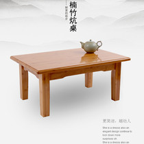 Bamboo Kang Table Kang Several beds with computer small square table solid wood coffee table tatami Floating window study desk non-folding