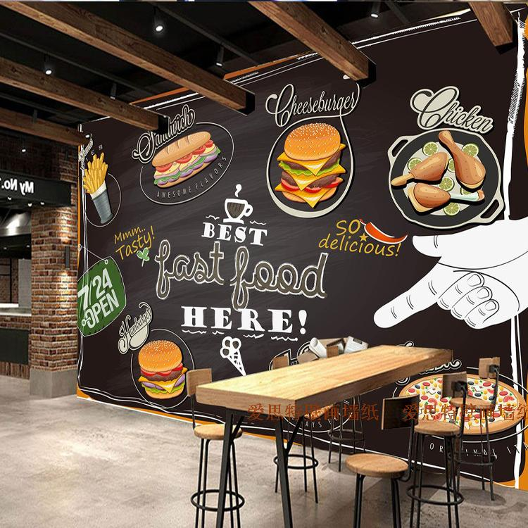 西式快餐炸鸡薯条汉堡包墙纸无缝大型壁画休闲吧咖啡店奶茶店壁纸