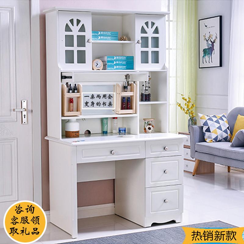 简约现代多功能家用卧室带书架欧式电脑学习书桌书柜一体组合实木